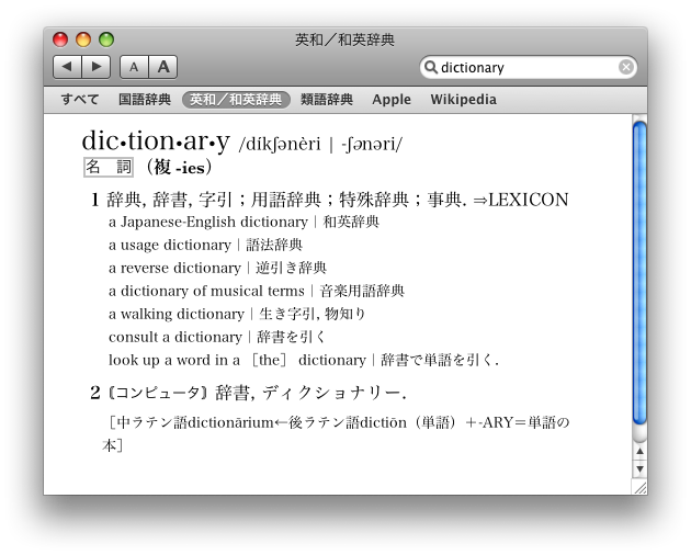 ../shared/images/dictionaryimg/dictionary.png
