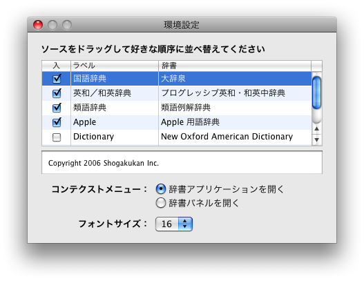 ../shared/images/dictionaryimg/settings.png